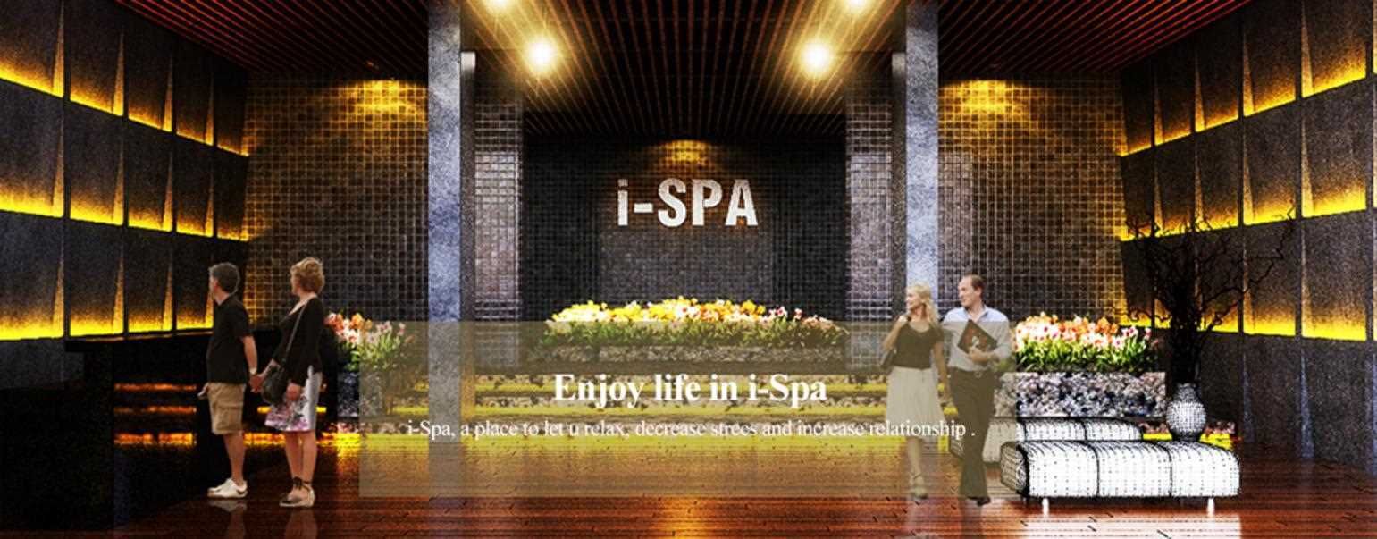Amazing Attraction@ i-SPA at JB Featured Image